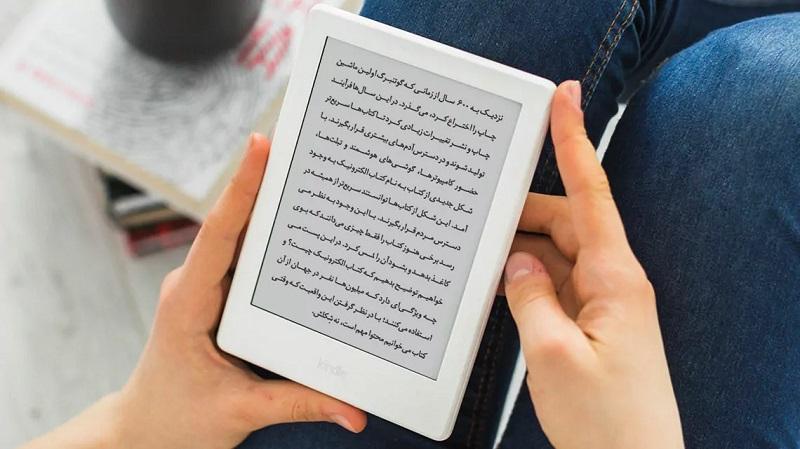 کادو برای مادر / کتابخوان الکترونیک
